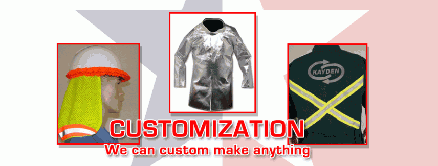 s-customize